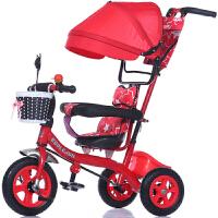 脉驰 多功能儿童三轮车脚踏车1-3-5岁宝宝手推车婴幼儿童车