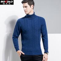 伯克龙 男士纯羊毛衫 冬季加厚高领保暖打底衫青中年老年修身毛线衣针织衫 Z8100