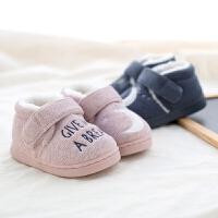 儿童棉拖鞋冬季1-3岁包跟防滑家居鞋宝宝拖鞋女童幼儿室内鞋男童