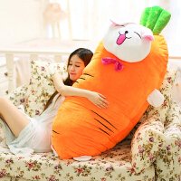 胡萝卜抱枕可爱沙发靠垫办公室午睡枕汽车车用枕头学生两用大靠枕