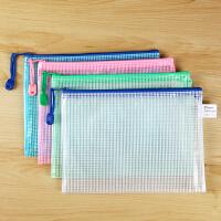 10个a4票据文件袋拉链透明学生考试资料袋试卷档案网格袋文具收纳