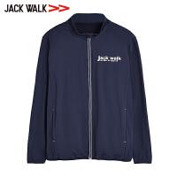 【35折价139.65元】Jackwalk2018青年立领舒适面料卫衣男休闲运动外套