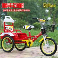 儿童三轮车脚踏折叠车2-5-12岁大号带斗双人男女宝宝自行车