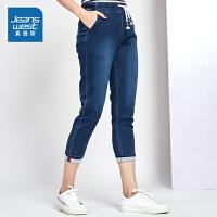 [秒杀价:71.9元,新年不打烊,仅限1.22-31]真维斯女装 2019秋装新款 时尚针织牛仔九分裤