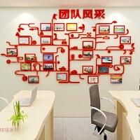团队风采亚克力墙贴画公司文化墙企业3d立体照片墙办公室装饰励志 超