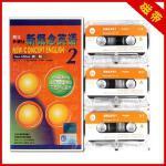 正版 朗文外研社新概念英语2实践与进步(仅磁带) 新概念英语第二册 新概念英语教材配套音频 自学英语书籍 新概念2 磁