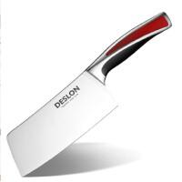 DESLON德世朗 切菜刀家用德国工艺厨房厨师切菜刀切片刀料理水果刀不锈钢菜刀 YD-003A