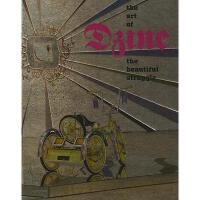 【预订】The Beautiful Struggle: The Art of Dzine