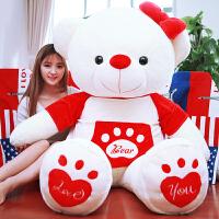 可爱布娃娃送女友女孩睡觉抱玩偶大抱抱熊毛绒玩具熊猫公仔