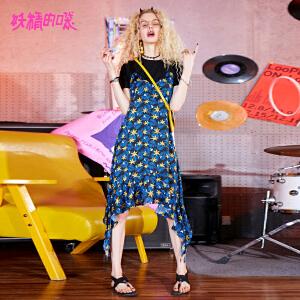 【限时直降:208】妖精的口袋新款chic冷淡风裙子两件套学院雪纺连衣裙女