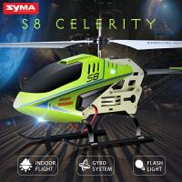 男孩电动模型无人机 司马遥控飞机充电直升机合金耐摔儿童玩具