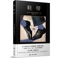 鞋�Вㄒ獯罄�版婚姻故事)