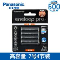 松下爱乐普eneloop 七号7号4节AAA座机 950毫安充电电池三洋正品