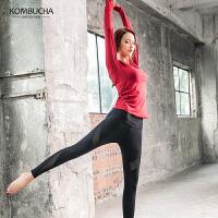 【到手价159】Kombucha瑜伽健身套装2018新款女士速干吸汗修身弹力锦纺棉健身跳操长袖长裤两件套KX8062