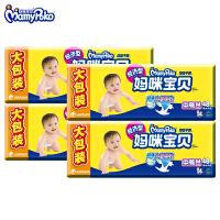 妈咪宝贝 MamyPoko 均吸干爽婴儿纸尿裤 尿不湿拉拉裤 M48片4包 5-10kg