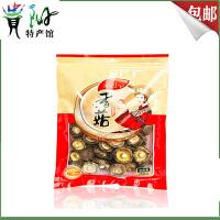 【贵阳馆】原始天军 香菇150g 袋装