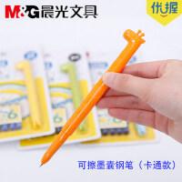 晨光墨囊钢笔套装0929  优握正姿钢笔书法钢笔包尖