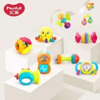 汇乐玩具 939 男孩女孩儿童安抚玩具 宝宝新生儿婴幼儿0-1岁手摇铃套装10只装