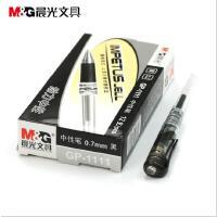 晨光文具中性笔商务办公加粗签字笔黑色水笔0.7MM GP1111 1盒12支中性笔