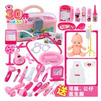 儿童小小医生玩具套装仿真大号公主打针女孩6岁7护士看病男孩小孩