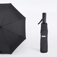 德国全自动三折叠雨伞遮阳伞男士女士防紫外线晴雨伞太阳伞 黑 色