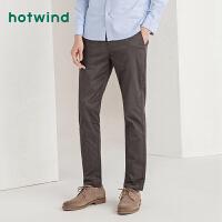 【限时特惠 1件4折】热风男士基本长裤F04M8300