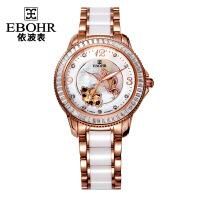 依波表(EBOHR)蝶恋花白陶瓷机械表镂空手表女表女士手表10880227