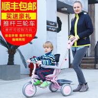 儿童三轮车宝宝脚踏车靠背小孩自行车1-3-5岁大号幼儿溜娃车