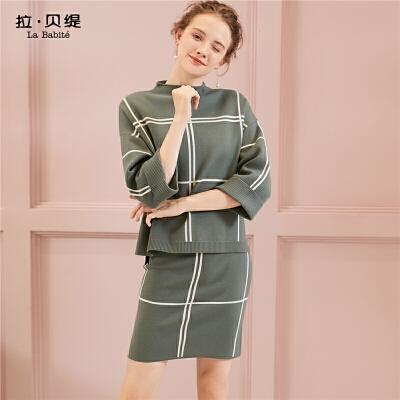 【节前让利 满399减50】拉夏贝尔时尚套装女新款格子高腰半身裙圆领针织衫两件套