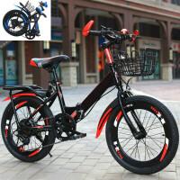 创意新款儿童折叠自行车6-7-8-9-10-11-12岁15男孩20寸小学生单车山地变速 其它