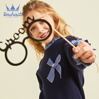 souhait水孩儿童装秋季新款女童针织衫时尚甜美套头线衣儿童线衣针织衫