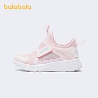 【3件5折价:100】巴拉巴拉官方童鞋鞋子儿童女中童网面运动鞋少女夏季鞋子