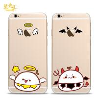 苹果6s手机壳守护天使硅胶软壳iphone6plus全包防摔保护套小恶魔
