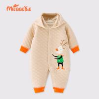 唛巴兔 婴儿连体衣秋冬季保暖男女宝宝长袖彩棉哈衣爬服新生儿衣服
