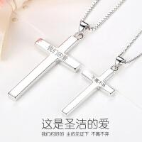 基督教耶稣男十字架项链女银吊坠S925银饰情侣一对情人节礼物