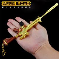 吃鸡 M416黄金纪念版 武器模型玩具钥匙扣