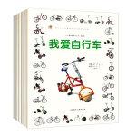 小小爱好者・工具车科普篇(套装全6册)小小爱好,用心浇灌,培养爱好,趣味成长,成就未来!