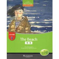 黑布林英语阅读 小学a级2 海滩 The Beach 小学生英语绘本 英语绘本故事 黑布林丛书 英语绘本小学一年级 黑布林英语阅读