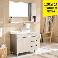落地式不锈钢浴室柜组合卫生间洗脸洗手面池洗漱台盆简约现代卫浴