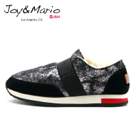 jm快乐玛丽女鞋秋冬季时尚一脚蹬休闲鞋运动鞋女平底保暖加绒棉鞋