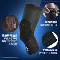AQ护膝 篮球护膝蜂窝防撞透气加长运动护具 排球足球运动薄款护具男女护膝盖