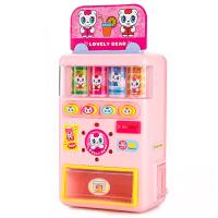 儿童自动售货机糖果饮料贩卖机玩具