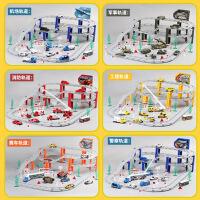 男孩高速赛道小朋友轨道车赛车玩具旋转大型跑道电动遥控拼装跑道