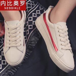 2018新款板鞋女休闲鞋女鞋韩版潮流鞋子