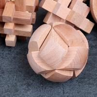 鲁班锁 孔明锁 机关盒小学生儿童玩具 减压智力游戏大号