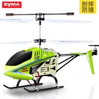 SYMA司马遥控飞机充电直升机合金耐摔儿童玩具电动模型无人机男孩