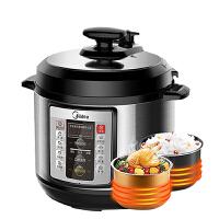 Midea/美的 MY-CD5026P 电压力锅5L 智能家用 电高压锅饭煲正品
