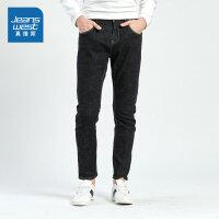 [5折秒杀价:65.9元,仅限12.7-8]真维斯男装 冬装新款 时尚帅气修身厚牛仔长裤