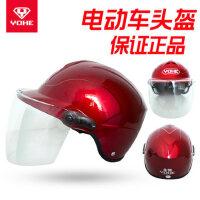 永恒摩托车头盔男女电动车半盔夏季透气轻便防晒骑行电瓶车安全帽