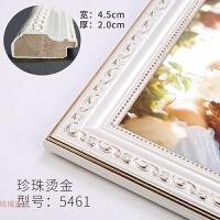 欧式实木相框挂墙照片框12 18 24 30 36寸婚纱照结婚照冲印照片